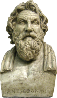 Antisthenes.png