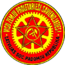 LSPR Coat of Arms.png